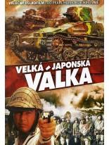 Velká japonská válka DVD