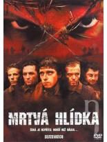 Mrtvá hlídka DVD