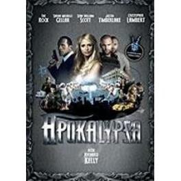 Apokalypsa DVD