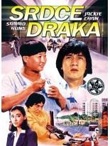 Srdce Draka DVD