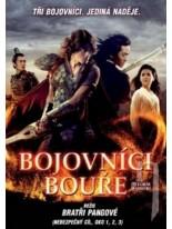 Bojovníci bouře DVD
