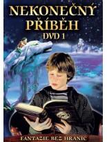 Nekonečný příběh 1 DVD