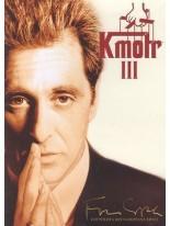 Kmotr 3 - DVD Coppolova remastrovana edice