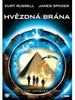 Hviezdna brána DVD