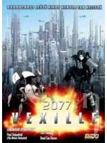 2077 Vexille DVD