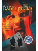 Ďábel přichází DVD